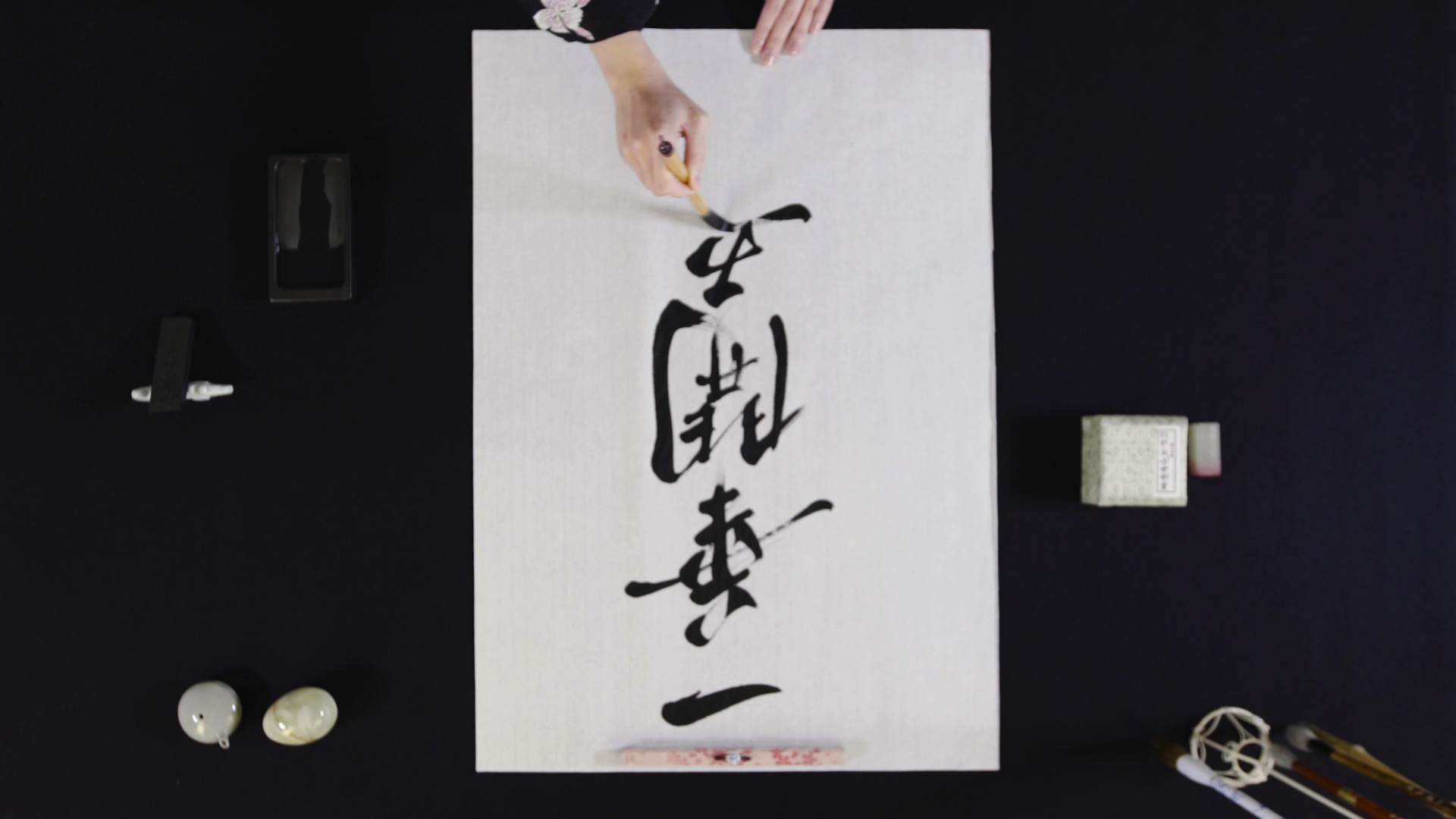Japanese Calligraphy for Chado Ceremony