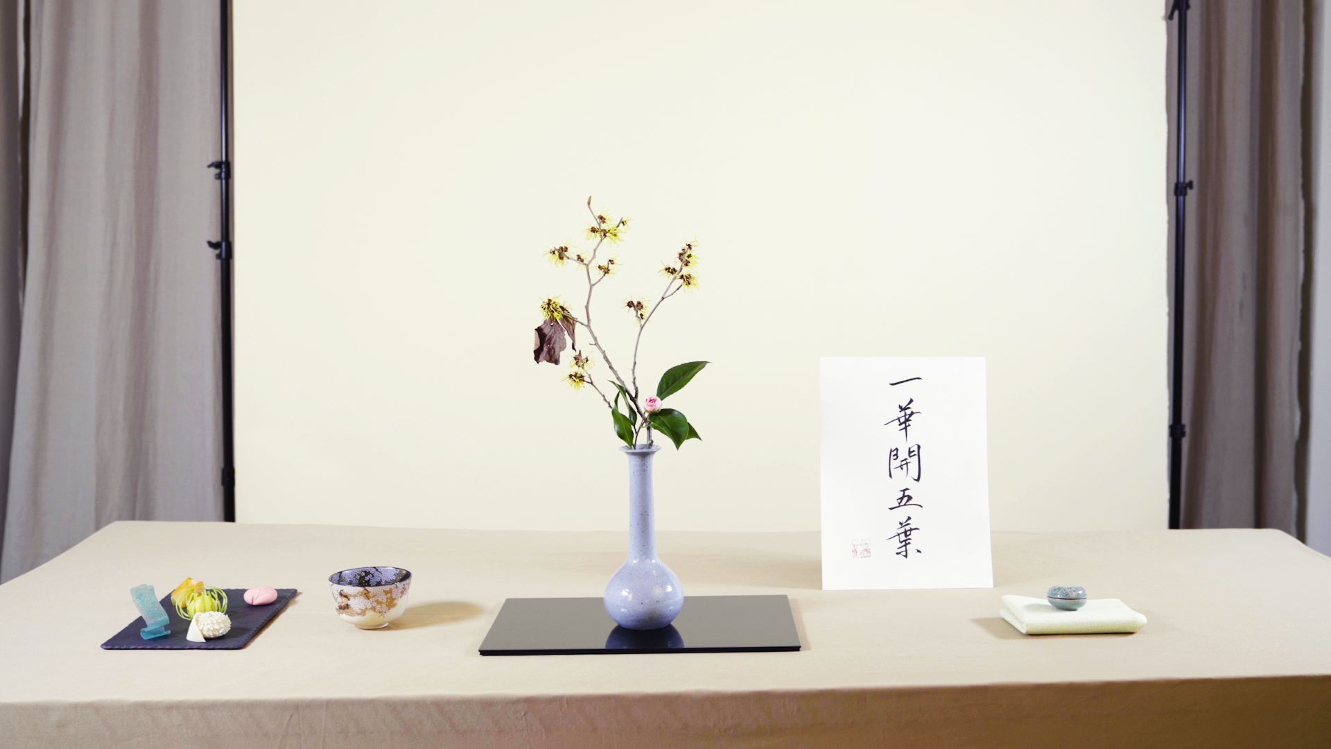 Final Product of Modern Japanese Tea Ceremony